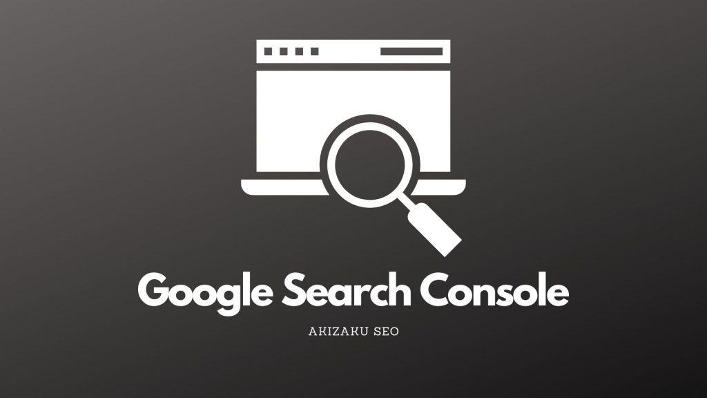 Google Search Console (GSC): Alat SEO untuk Mengontrol arus data kata kunci yang masuk ke dalam aset digital