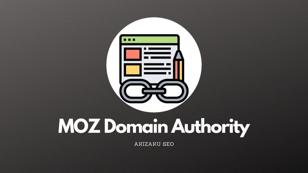 MOZ: Domain Authority (DA) dan Page Authority (PA)