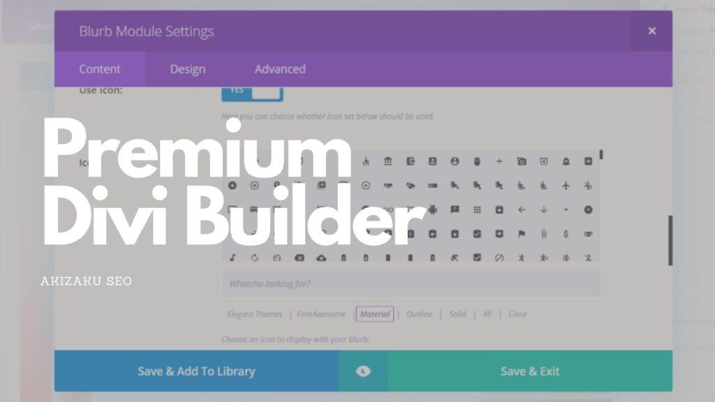 Premium Divi Builder